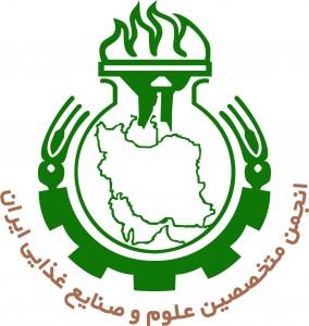 logo anjoman mavade ghazai fa