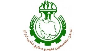 logo-anjoman-mavade-ghazai-fa-971x1024-