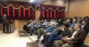 مشاور فائو در ایران مطرح کرد : راهکارهایی برای افزایش بهره وری مواد غذایی در ایران /گزارش تصویری